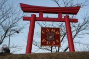 Camp-FUJI