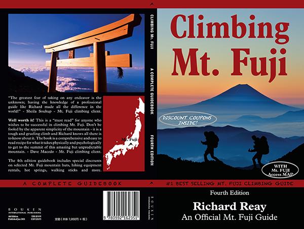 mt-fuji-climbing-guide_orig