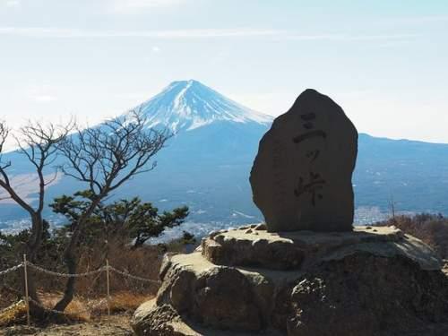 Mt. Mitsutoge-2