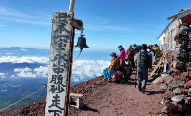 Mt. Fuji 6th station