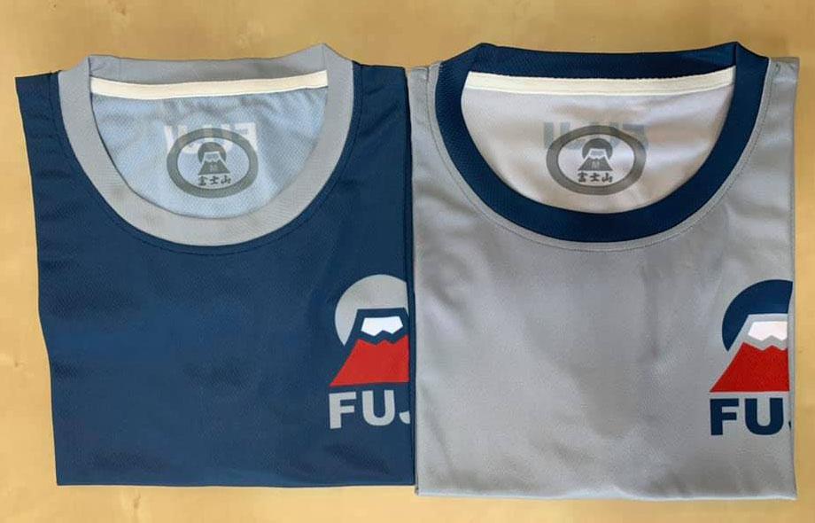 Fuji-Front